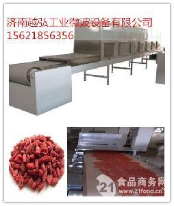 烟台坚果枣片的微波烘烤杀菌生产线
