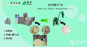 双螺杆膨化变性淀粉生产线