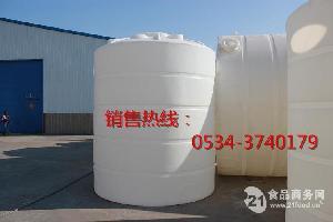 10吨平底立式塑料桶