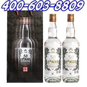 金门58度特级白金龙高粱酒750毫升