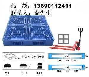 广东东莞塑料托盘