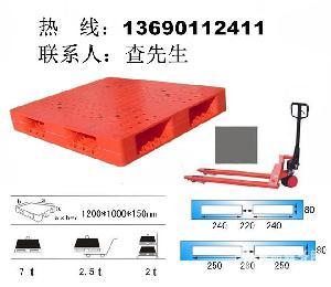云南塑料卡板、云南塑料托盘价格及报价