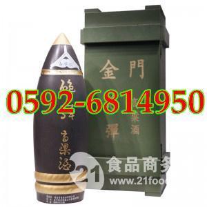 木箱礼盒金门炮弹高粱酒(53度2000毫升)