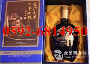 蓝瓶金门高粱酒12年窖藏马萧纪念酒