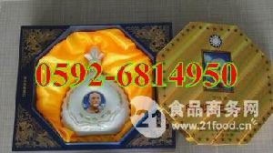 58度两斤装台湾呼哒啦总统纪念酒礼盒