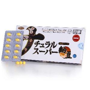 日研常规版纳豆激酶胶囊
