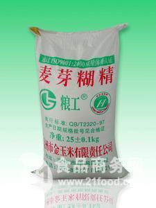 增稠剂麦芽糊精食品级25kg/袋