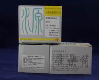80212亚硫酸盐测试盒