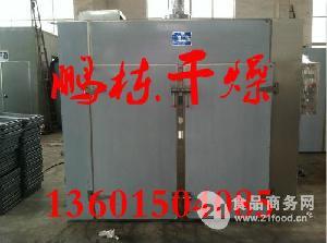青花菜专用热风循环烘箱