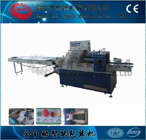 HZ-450枕式包装机
