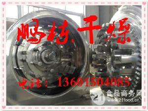 30B型风冷式糖粉碎机/高效超细粉碎机