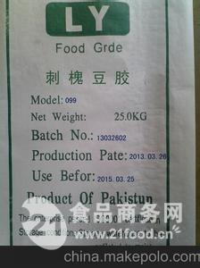 工業級槐豆膠 生產廠家