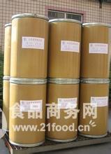 河南郑州食品级(维生素A)厂家生产厂家