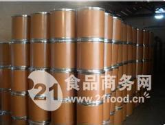食品级DL-苹果酸 酸味剂