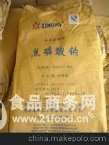 食品级焦磷酸钠(TSPP)