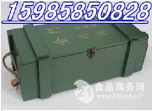 清香型4斤装台湾金门炮弹高粱酒(礼盒装)