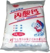 丙酸钙生产厂家报价