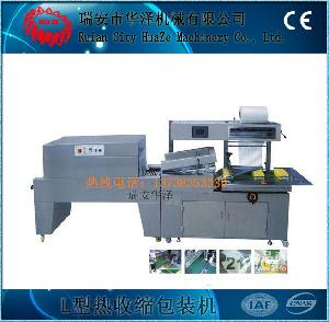 HZSS-560(L)型自动热收缩包装机