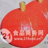 红板栗南瓜种子