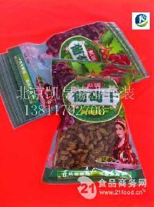 新疆葡萄干自封袋