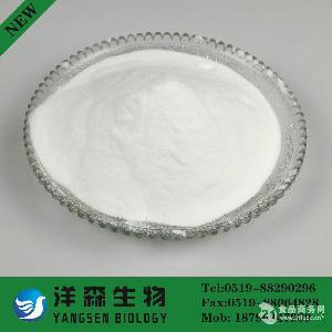 批发(EDTA二钠)食品级乙二胺四乙酸二钠