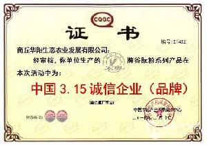 CQGC证书