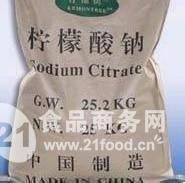 英轩(柠檬酸钠)生产厂家报价
