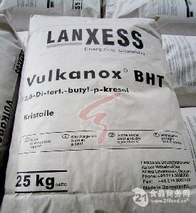 BHT 食品级.抗氧剂264.含量99%
