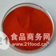 河南鄭州甜菜紅色素生產廠家廠家