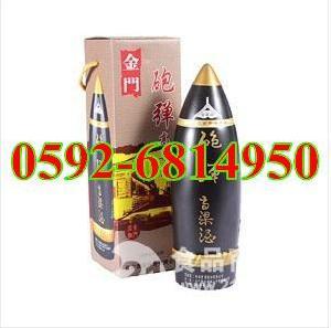 53度台湾金门炮弹高粱酒黑瓷瓶