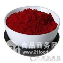 食用胭脂红色素郑州厂家