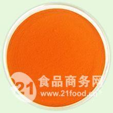 (栀子黄)色素生产厂家生产厂家