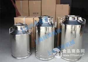 小型不锈钢直冷式储奶罐