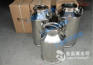 小型运输罐25L