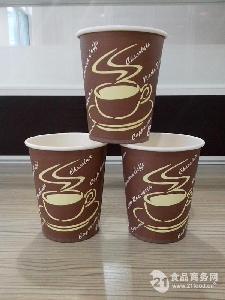 厂家供应一次性优质咖啡杯