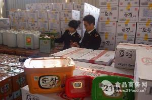 休闲食品进口报关公司