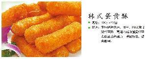 韩式蛋黄酥
