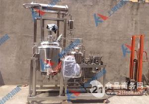 机械型渗漉罐