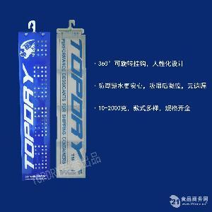 TOPDRY食品干燥剂氯化钙干燥剂