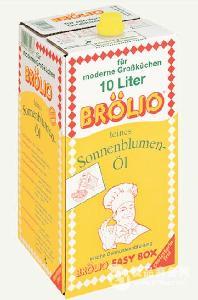 非转基因德国原装进口博利欧葵花籽餐饮油