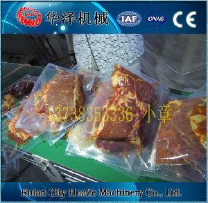 牛肉热成型真空包装机