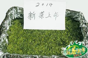 米家云山 仙毫茶 200g/盒