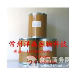 食品级 乳清蛋白浓缩物 WPC80%
