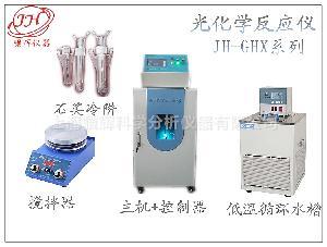 光化学反应仪