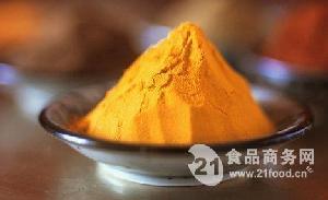 厂家供应天然姜黄素 着色剂