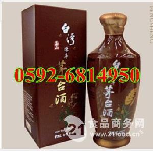 咖啡瓶装52度玉山陈年茅台酒台湾酱香型
