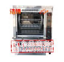 木炭烤玉米机