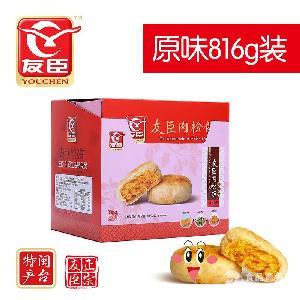 友臣肉松饼816g(原味)