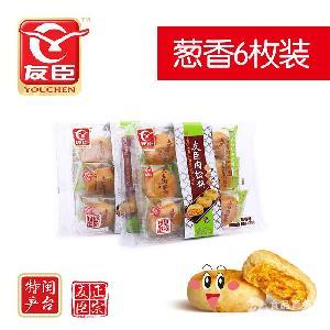 友臣肉松饼208g(葱香味)