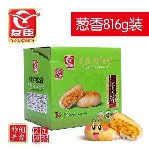 友臣肉松饼816g(葱香味)